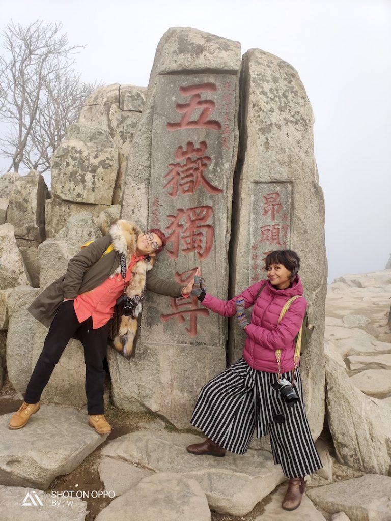 salah satu monumen penting di puncak taishan. gambar monumen ini bisa ditemukan di uang kertas yuan. kalimat terkenal konfusius yang mengatakan bahwa dunia itu kecil, ia ucapkan setibanya ia di puncak tai shan.