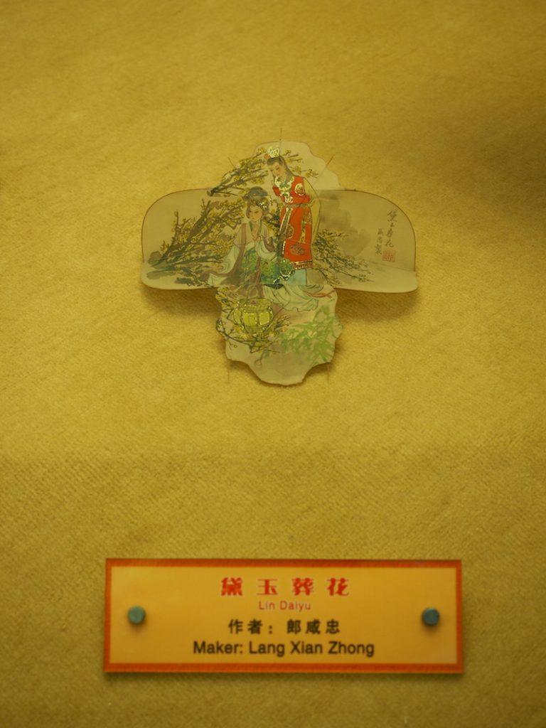 layang-layang karya para seniman layang-layang disimpan di museum layang-layang di weifang. ini adalah salah satu layang-layang terkecil di dalam museum yang menggambarkan dongen rakyat,
